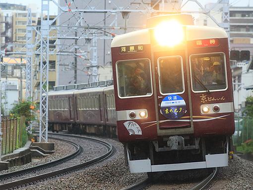 2014_08_02_matasushita_norihiko001.jpg
