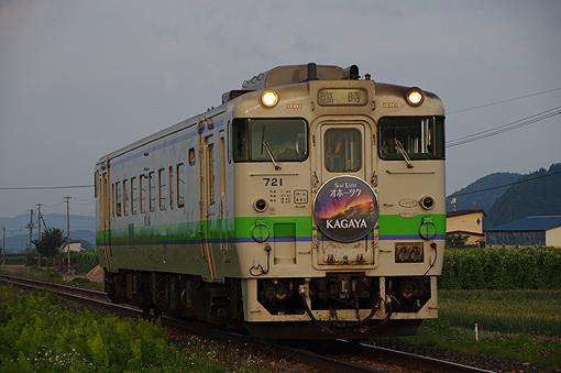 2014_08_03_chiba_eisuke001.jpg