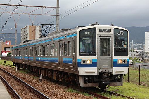2014_08_05_gouji_hiroah001.jpg