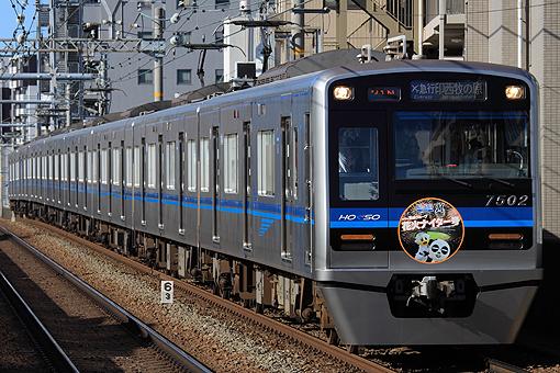 2014_08_05_miyazawa_maki001.jpg