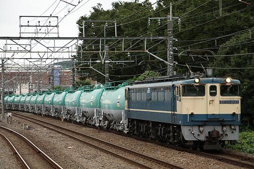 2014_08_12_sakiyama_kiichirou001.jpg