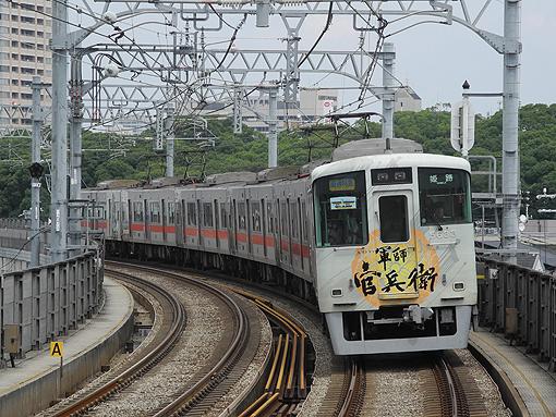 2014_08_13_inoue_ryouichi001.jpg
