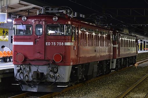 2014_08_18_ozawa_ryou001.jpg