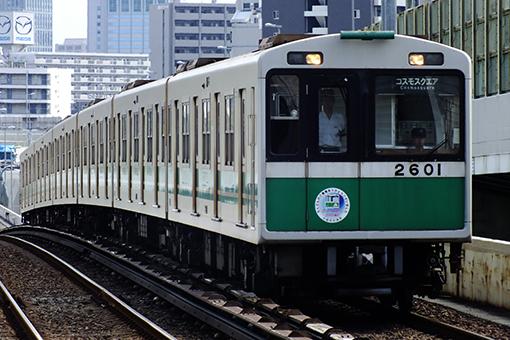 2014_08_21_tsuji_satoshi001.jpg