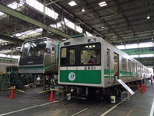 2014_08_24_akiyama_syunya001.jpg