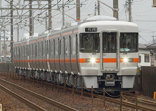 2014_09_03_itou_toshio001.jpg
