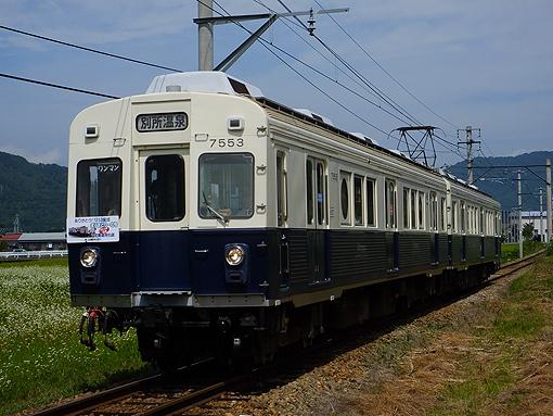 2014_09_06_katou_hiroki001.jpg