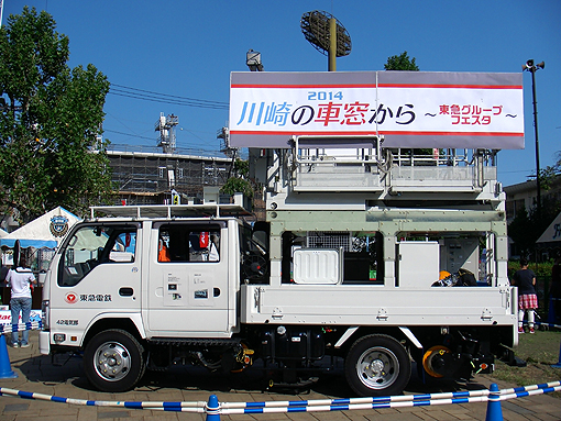2014_09_13_fukuda_satoshi001.jpg