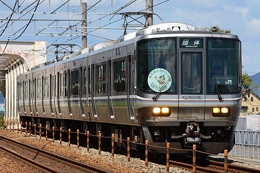 2014_09_13_harukaze_naoki001.jpg