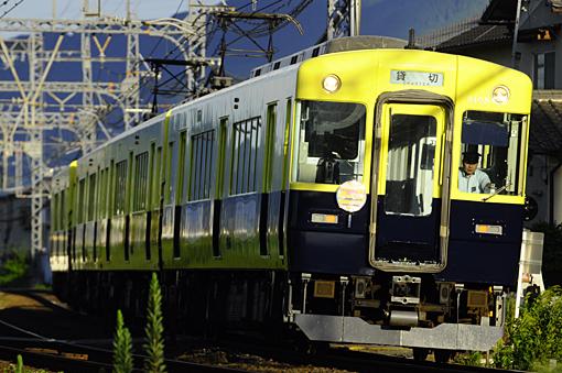 2014_09_13_itou_ken001.jpg