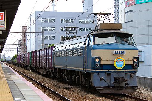 2014_09_13_ooishi_naoki001.jpg