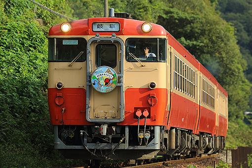 2014_09_13_uakai_teruyuki001.jpg