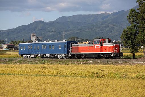 2014_09_22_nakamura_satoshi001.jpg