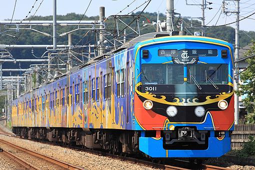 2014_09_23_nakamura_naoki002.jpg