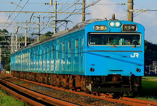 2014_09_26_kengaku_satoshi001.jpg