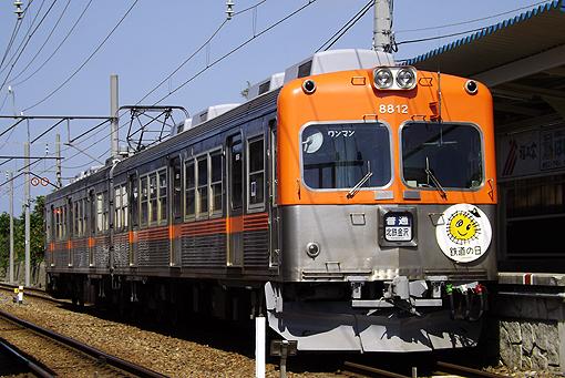2014_10_01_miyajiama_masayuki001.jpg