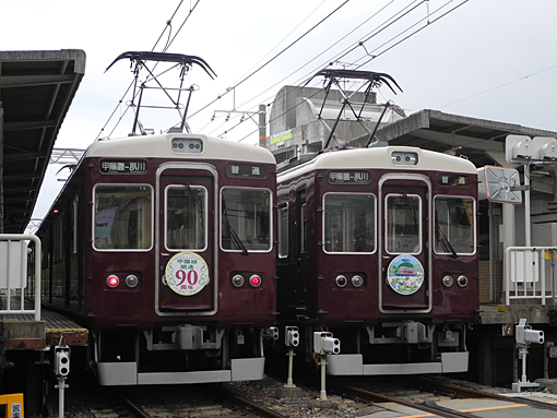 2014_10_03_inoue_ryouichi001.jpg