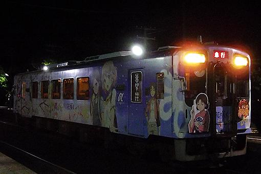 2014_10_12_miyajima_masayuki005.jpg