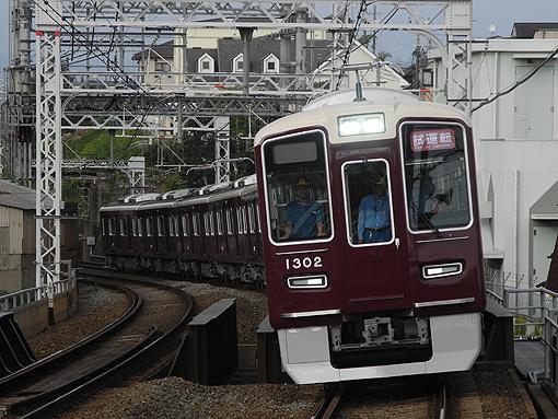 2014_10_14_inoue_ryouichi001.jpg