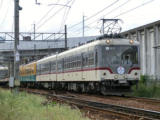2014_10_15_inaizumi_takumi001.jpg