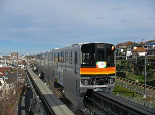 多摩都市モノレール】「開業20周年記念ラッピング列車」運転開始 ...