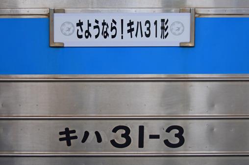 20190328194737-516086b5a64c4edc3a92384a35e54aec73d9680b.jpeg