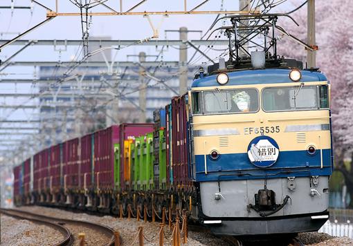 2092sakura.jpg