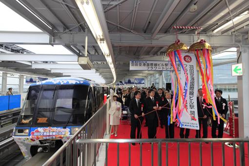 ceremony_510px.jpg