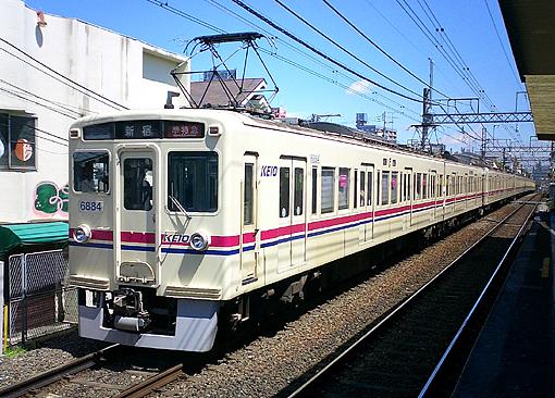 keio_0411.JPG