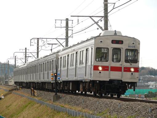 syasinkan-tokyu8000-8005-k-1.jpg