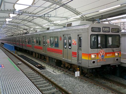 tokyu_9000.JPG